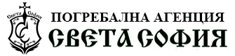 Траурна Агенция